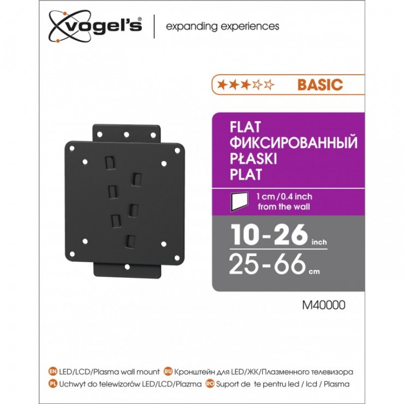 Suport TV de perete fix pentru televizoare cu ecran plat - Vogels - M40000